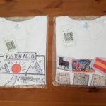 Scrum Master T-Shirts Present